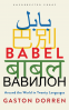 Cover Image: Babel