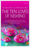 Cover Image: The Ten Loves of Nishino