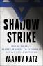 Cover Image: Shadow Strike