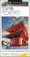 Cover Image: DK Eyewitness Top 10 Tokyo