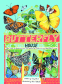 Cover Image: The Butterfly House