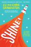 Cover Image: Shine!