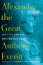 Cover Image: Alexander the Great
