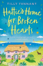 Cover Image: Hattie's Home for Broken Hearts