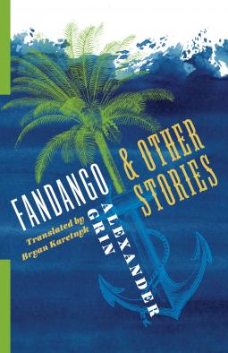 Best Literary Fiction 2020 Publisher Details | NetGalley