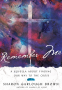 Cover Image: Remember Me