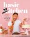 Cover Image: Basic Bitchen