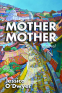 Cover Image: Mother Mother