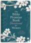 Cover Image: The Bible Promise Book Devotional for Women