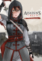 Cover Image: Assassin's Creed: Blade of Shao Jun, Vol. 1