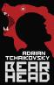 Cover Image: Bear Head
