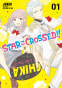 Cover Image: Star-Crossed!! 1