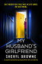 Cover Image: My Husband's Girlfriend
