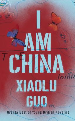 I am China Xiaolu Guo