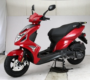 Amigo Boxer 150cc Scooter, 4-Stroke, USB Port, Trunk & Windshield, Fully Automatic