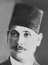 فرج سليمان فؤاد