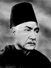 محمد حافظ إبراهيم