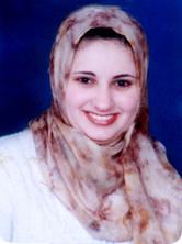 شيماء طه الريدي