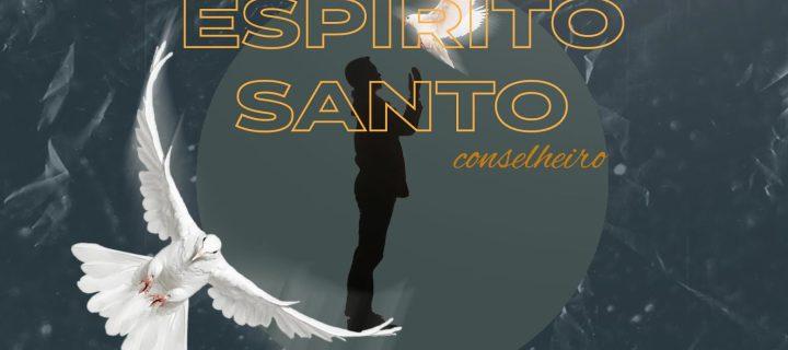O Espírito Santo Vivendo Em Nós: O Conselheiro