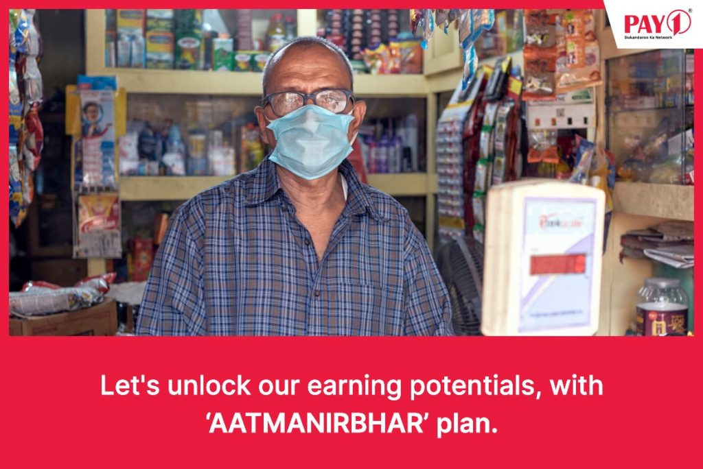 Earning Potential with Aatmanirbhar Plan