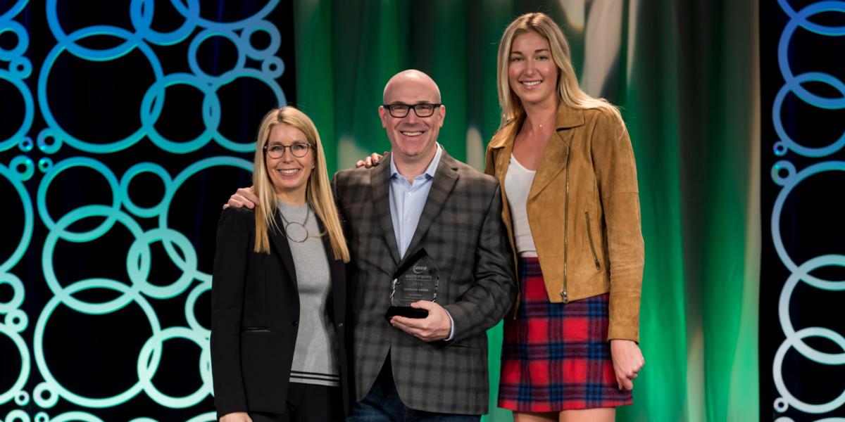Sports Imports/AVCA Courage Award