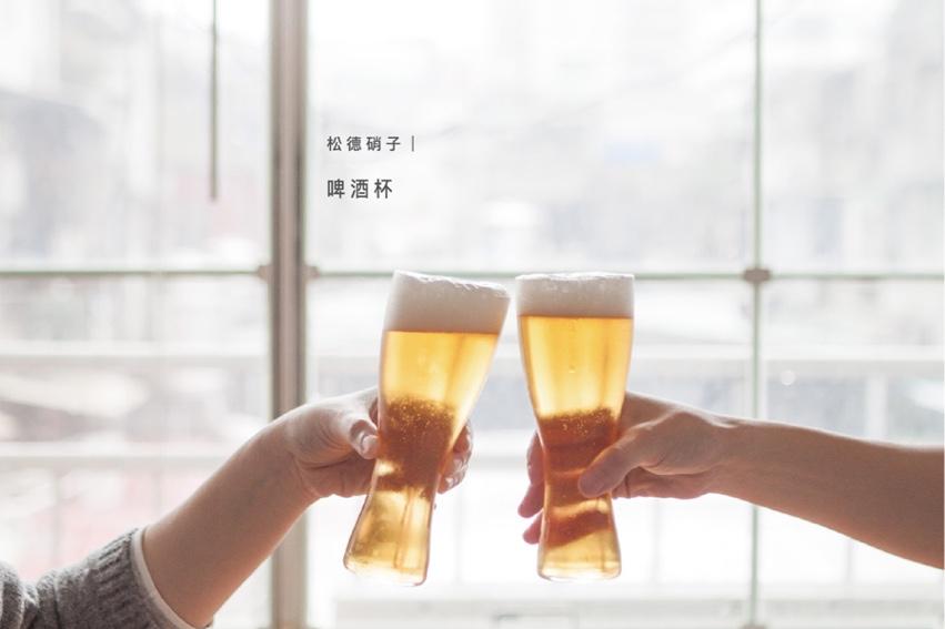 松德硝子 啤酒杯