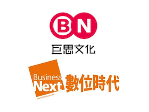 businessnext