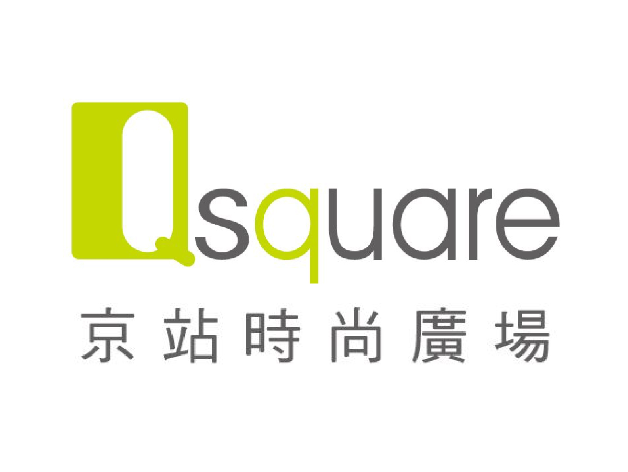 newsleopard-email-marketing-service-partner-qsquare