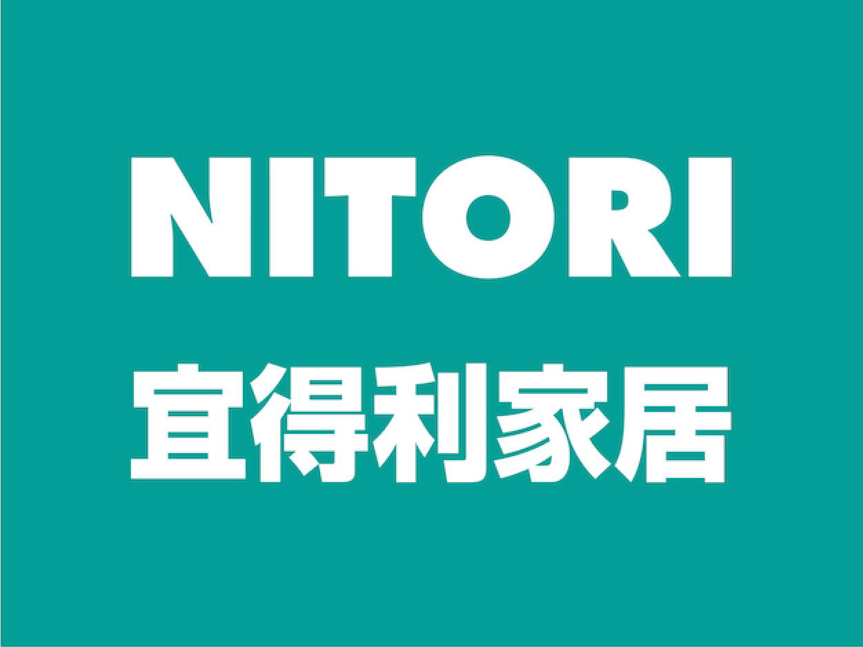 newsleopard-email-marketing-service-partner-nitori