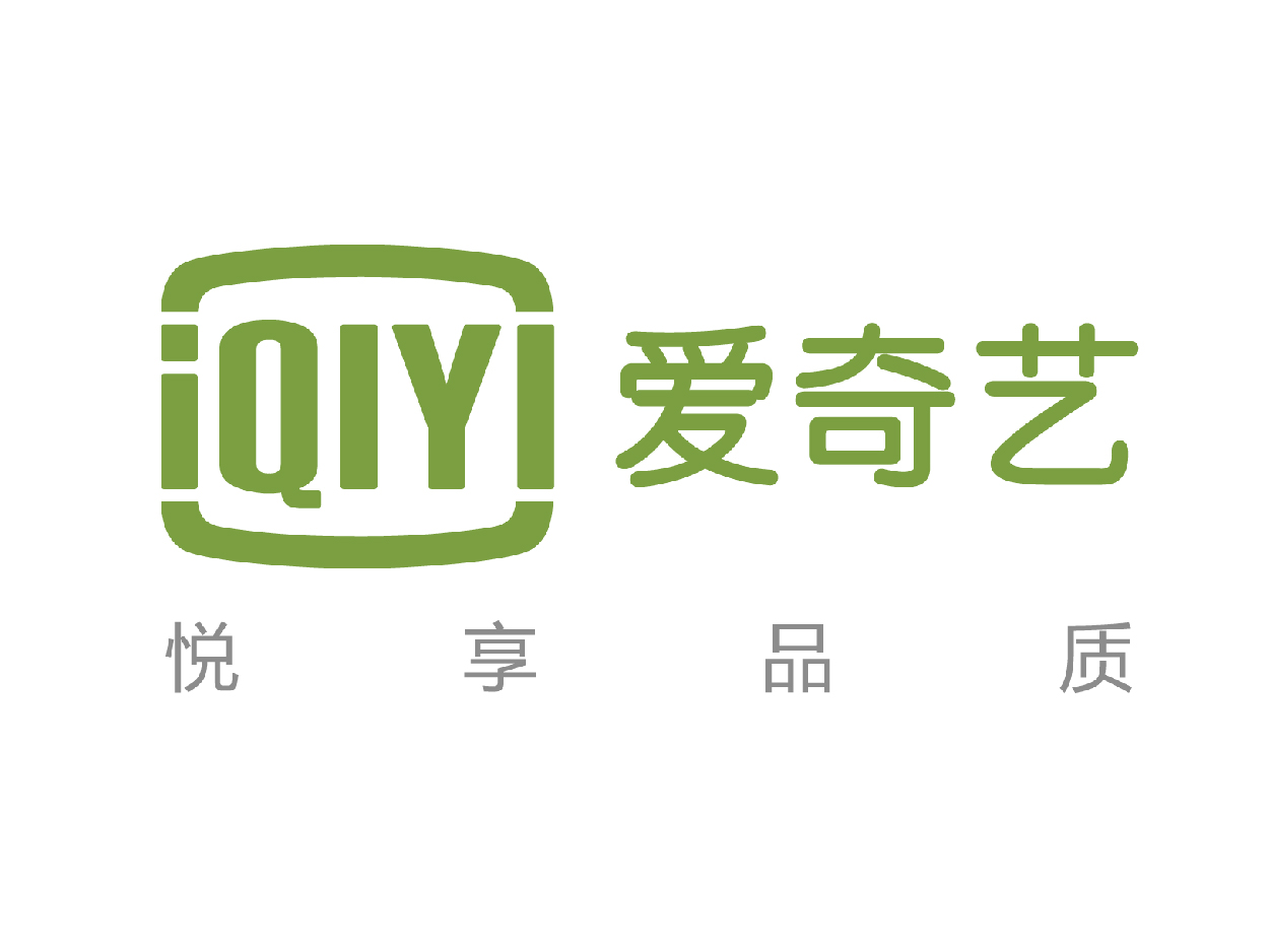 newsleopard-email-marketing-paltform-partner-iqiyi
