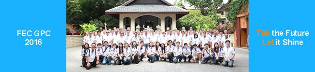 FEC Global Partner Conference 2016 in Koh Samui