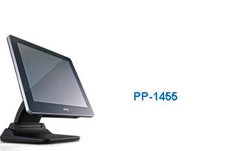 AetLite PP-1455