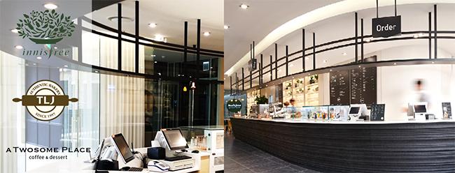 FEC Success in Korea: Expand Café Business