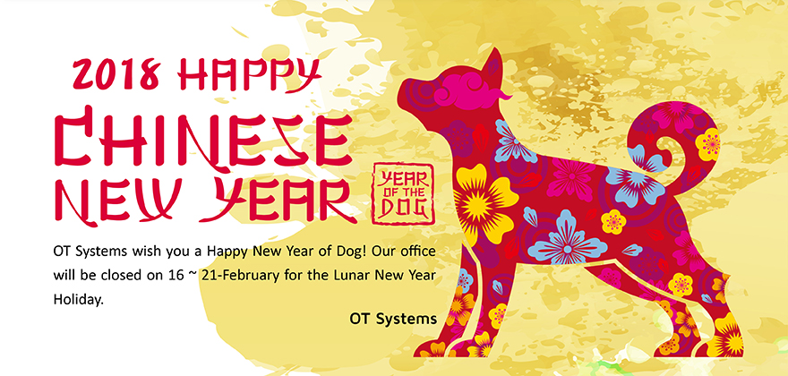 Happy New Year Office Closed 93