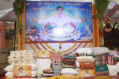 Shree Aniruddha Upasana Foundation