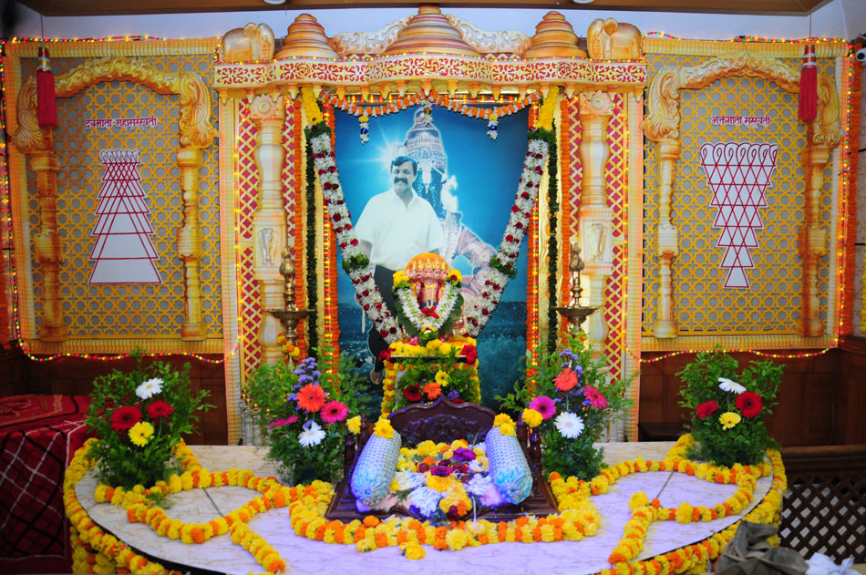 Shree Aniruddha Upasana Foundation