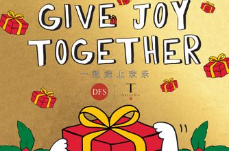 DFS GROUP UNVEILS ITS GIVE JOY TOGETHER HOLIDAY GIFTING CAMPAIGN FOR 2017