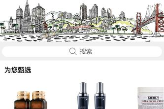 DFS GROUP LAUNCHES WECHAT MINI PROGRAM IN TRAVEL RETAIL