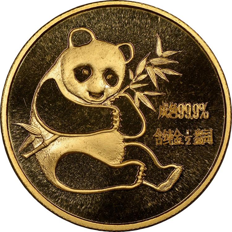 1982 gold panda coin