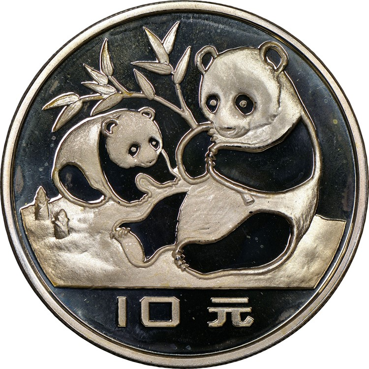 Silver panda coin prices and values | ngc.