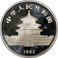 1983  S10Y Silver Panda Coin Rev