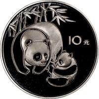 1984  S10Y Silver Panda Coin Obv