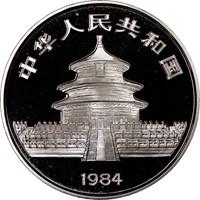 1984  S10Y Silver Panda Coin Rev