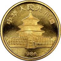 1984  G10Y Gold Panda Coin Rev