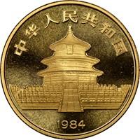 1984  G50Y Gold Panda Coin Rev