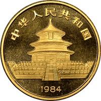 1984  G100Y Gold Panda Coin Rev