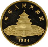 1984 12oz  G1000Y Gold Panda Coin Rev