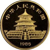 1985  G10Y Gold Panda Coin Rev