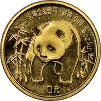 1986  G5Y Gold Panda Coin Obv