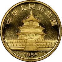 1986  G5Y Gold Panda Coin Rev